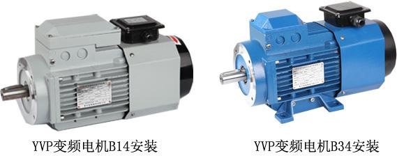 YVP變頻電機.jpg