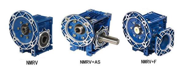 NMRV蜗轮蜗杆减速机