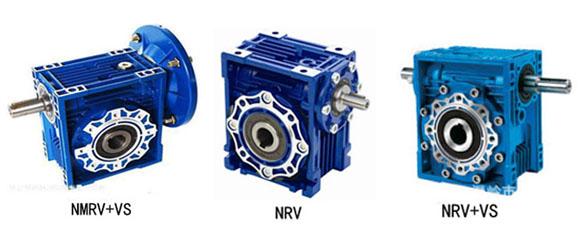 NRV蝸輪蝸桿減速機