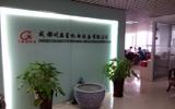 成都川奥星机电公司进门1